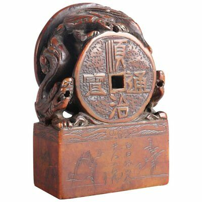Antique Chinese Figural Soapstone Seal Chop, Bi Disc and Dragon, 20th Century