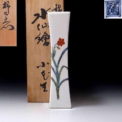 ML5: Japanese Vase by National Human Cultural Treasure, 12th Kakiemon Sakaida
