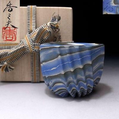 FP2 Marvelous Neriage Technique, Japanese Sake cup by Great Potter, Kamio Ogata