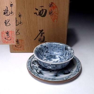MF9: Vintage Japanese Sake Cup & saucer, Kyo ware by Famous potter, Zuisho Ono
