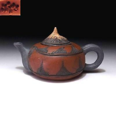 MB7: Vintage Chinese Yixing Clay Pottery Tea Pot