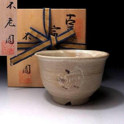 KD2: Japanese Pottery Tea bowl, Seto ware with Signed wooden box, Tiger