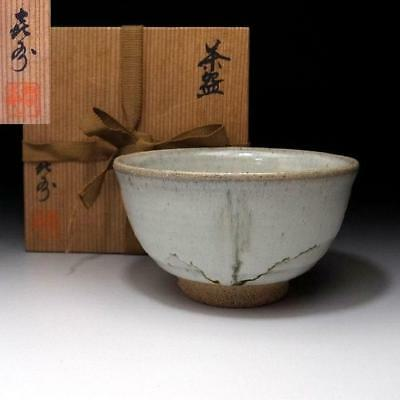 LM6: Vintage Japanese Pottery Tea Bowl, Karatsu Ware with Signed wooden box