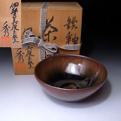 LC1:  Vintage Japanese Pottery Tea bowl by Famous potter, Hideo Yagi
