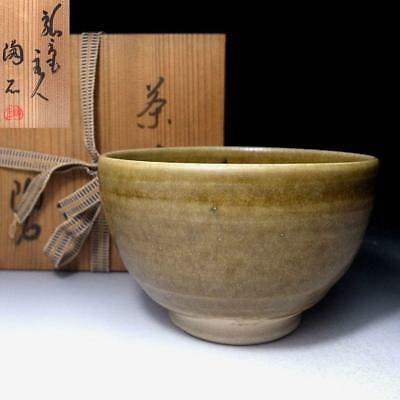 NB5: Japanese pottery tea bowl by Famous Nitten Exhibition Potter, Toseki Murata
