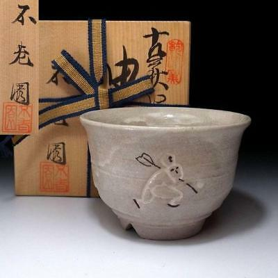 LL8: apanese Tea bowl with Signed wooden box, Old Hagi ware style, Monkey