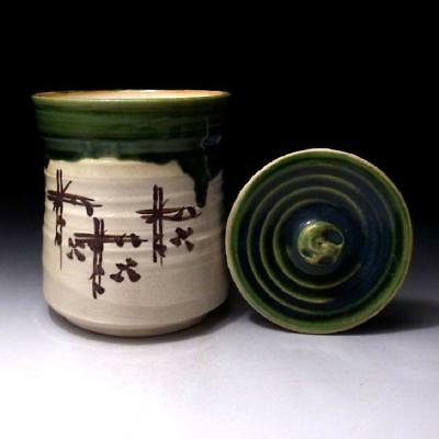 HN7: Japanese Tea Ceremony Mizusashi, Pottery Water Container of Oribe ware