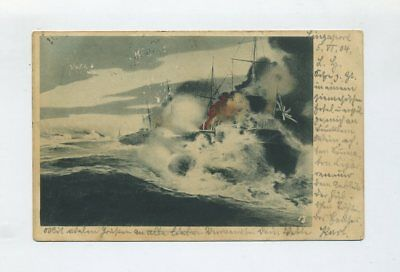 1904 Japan color postcard War Ship attack near Incheon Korea posted in Singapore