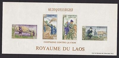 "1963 Laos Block 31 I  ""CONTRE LE FAIM"" **"