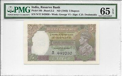 India, Reserve Bank - 5 Rupees, nd (1943). PMG 65EPQ.