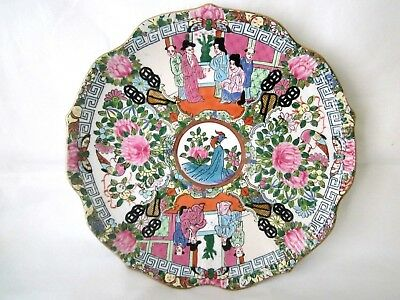 Large Old Japanese Scallop Edge Plate Flowers Geishas Butterflies Birds