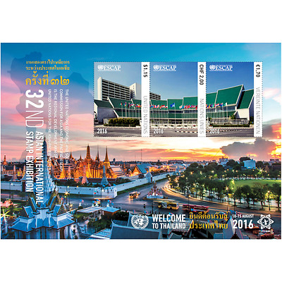 United Nations  2016 - Asian Stamp  Show Sheet - Thailand -  Mint Nh