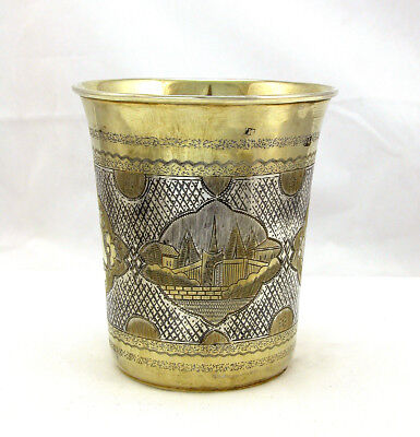 Mid/Late 1800's Russian Engraved 84 Silver Cup Gold Washed Moscow