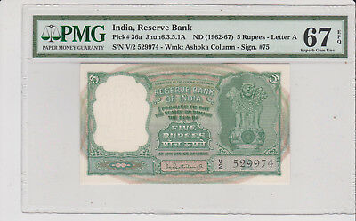 India ND(1962-67) 5 Rupees P-36a PMG 67EPQ rare