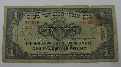 Israel 1948 Anglo Palestine 1 Pound Poor Cond - 6320