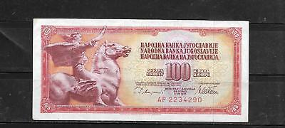 YUGOSLAVIA #90a 1978 VF CIRC OLD 100 DINARA BANKNOTE BILL CURRENCY PAPER MONEY