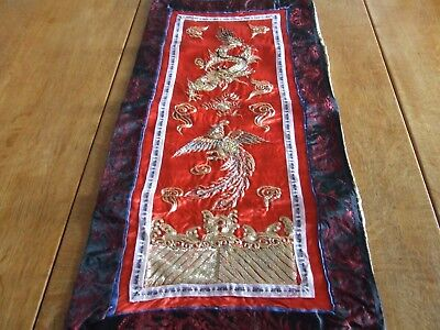 Vintage Red & Black & Gold Embroidered Chinese Wall Hanging.