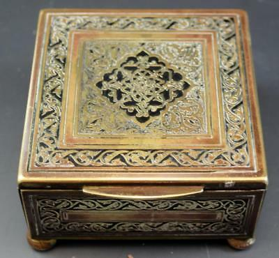 C1910 Persian Bas Relief Brass Dresser Jewelry Box w/ Black Enamel No Reserve