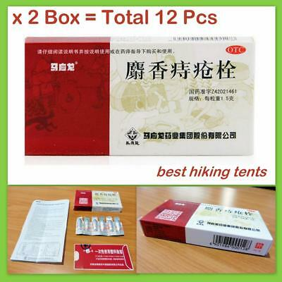2xBox =12Pc Mayinglong Musk Hemorrhoids Suppository Natural Ointment English NEW