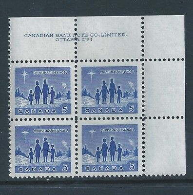 Canada #435i UR PL BL #1 Fluorescent Paper Variety MNH **Free Shipping**