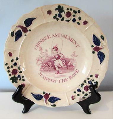 "Rare Antique Early 19thC Pearlware Child's Plate - "" Chinese Amusement"""