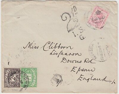 EGYPT 1923 UNDER-PAID cover *ABBASSIA-EPSOM ENGLAND* with postage dues