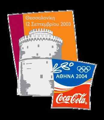 Thessaloniki  2003 Athens 2004 Coca Cola Olympic Pin