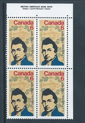 Canada #539ii UR PL BL Fluorescent/MF Paper Variety MNH **Free Shipping**