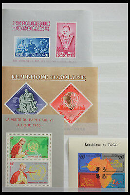 Lot 28515 Collection souvenir sheets of the world.