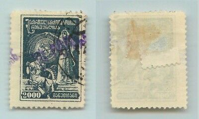 Georgia 1923 SC 37 used violet surcharge shifted. f5985