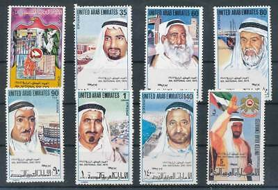 609954) Ver. arab. Emirate Nr.40-7** Nationalfeiertag