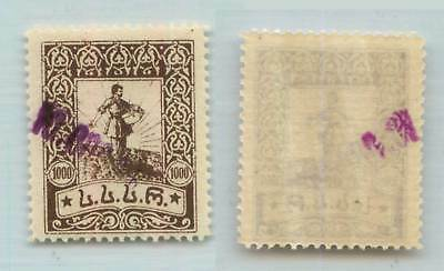 Georgia 1922 SC 36 mint violet diagonal . f7950