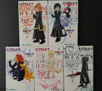 JAPAN Shiro Amano manga LOT: Kingdom Hearts 358/2 Days vol.1~5 Complete Set