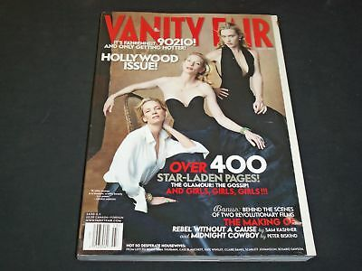 2005 March Vanity Fair Magazine - Top Women In Hollywood - Sp 4978