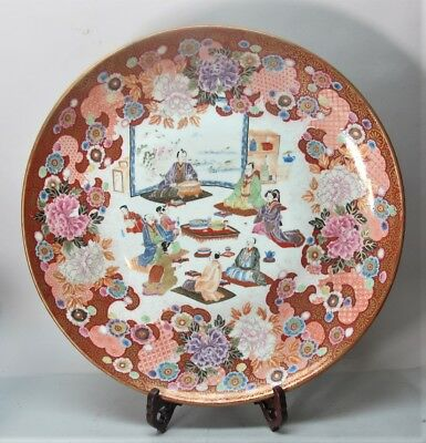 "Huge 24"" 19th C. JAPANESE MEIJI-ERA Polychrome Glazed Charger  c. 1890  antique"