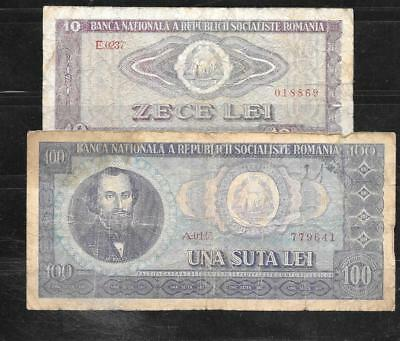 Romania 2 Different Circ Banknote Paper Money Currency Bill Note Collection Lot