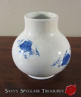 Asian Japanese? Chinese? Porcelain Vase Jar Blue and White Floral Decoration
