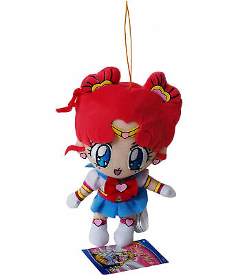 Sailor Moon Stars Sailor Chibichibi Plush New Tag Official Licensed GE Animation