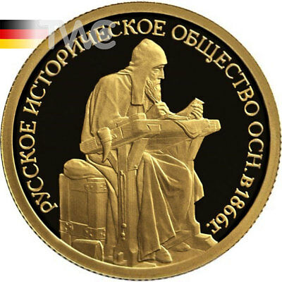150 Ann Foundation Russian Historical Society Proof Gold Coin 50rub Russia 2016