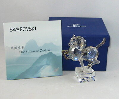 "Swarovski Crystal CHINESE ZODIAC Figurine ""HORSE"" In Original Box With COA"