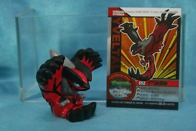 Bandai Pokemon The Series XY Kids Finger Puppets Vinyl Figure Yveltal