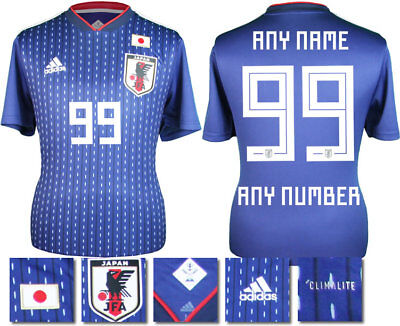 Personalised - Japan Home 2018 World Cup Adidas Shirt Ss = Adults