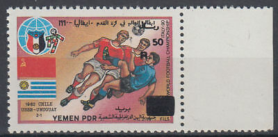 Yemen Republic 1993 ** Mi.A117 Fußball Football new currency surcharge [aa344]