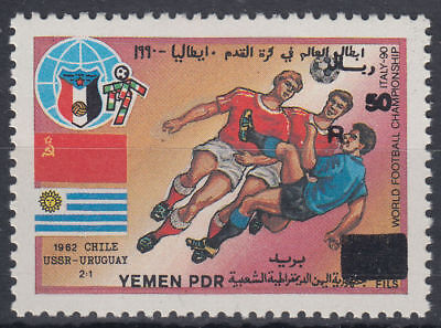 Yemen Republic 1993 ** Mi.A117 Fußball Football new currency surcharge [aa345]