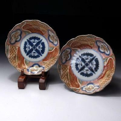 PA7: Pair of Antique Japanese Hand-painted Old Imari Bowls, 19C, Plates
