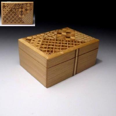 OJ2: Vintage Japanese Lacquered Hand-made Combined Wooden Yosegi small Box