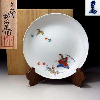 OR8: Japanese Plate by Great Human Cultural Treasure, 13th Kakiemon Sakaida