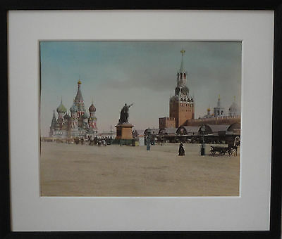 Imperial Russia Red Square Moscow Hand Coloured Antique Albumen Photo 1879