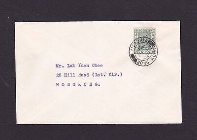 Hong Kong China 1938 Local Used Cover with 5c Stamp Duty as Postage