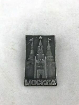 Vintage Early Silvertone Mockba Pin Russia Rare Hard To Find